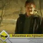 1-Панголина на Главной дороге телеканала НТВ видео