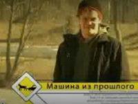 Панголина на Главной дороге телеканала НТВ (видео)