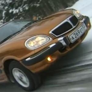 Прототипы ГАЗ. ГАЗ 3111 Волга.