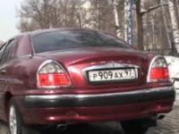 Волга в стиле неоклассика (видео)