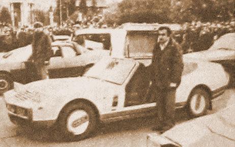 """""""Орор"""" - выставка на ВДНХ, 1987 год."""