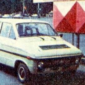 Самодельный легковой автомобиль Колобок.