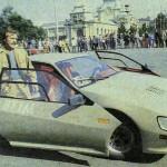 Вега 1600 GT