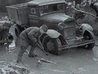 ГАЗ в годы войны