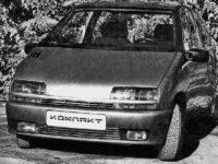 Автомобили НАМИ-0284 Дебют и НАМИ-0288 Компакт (видео)