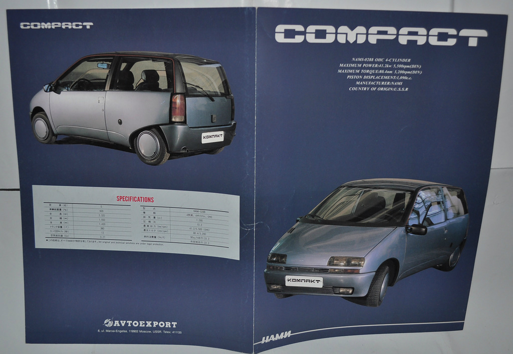 Проспект Токийского автосалона 1989 года о НАМИ-0288 Компакт.