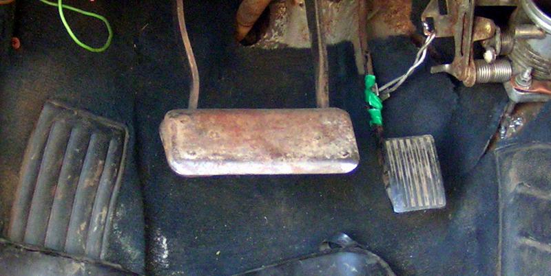 Педальный узел автомобиля Протон.