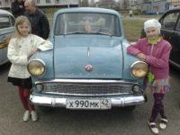 В Новокузнецке создаётся музей автотехники
