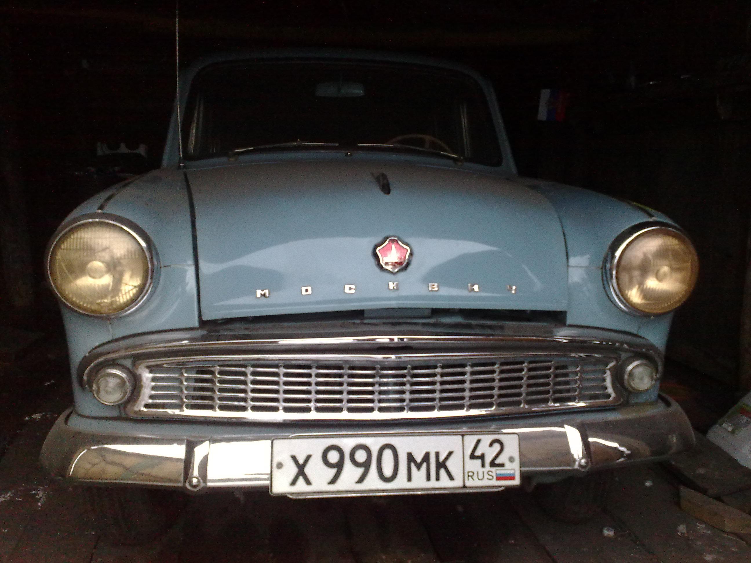 Москвич М-403.
