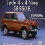 Эксклюзив: рекламные ролики Советских автомобилей (видео)