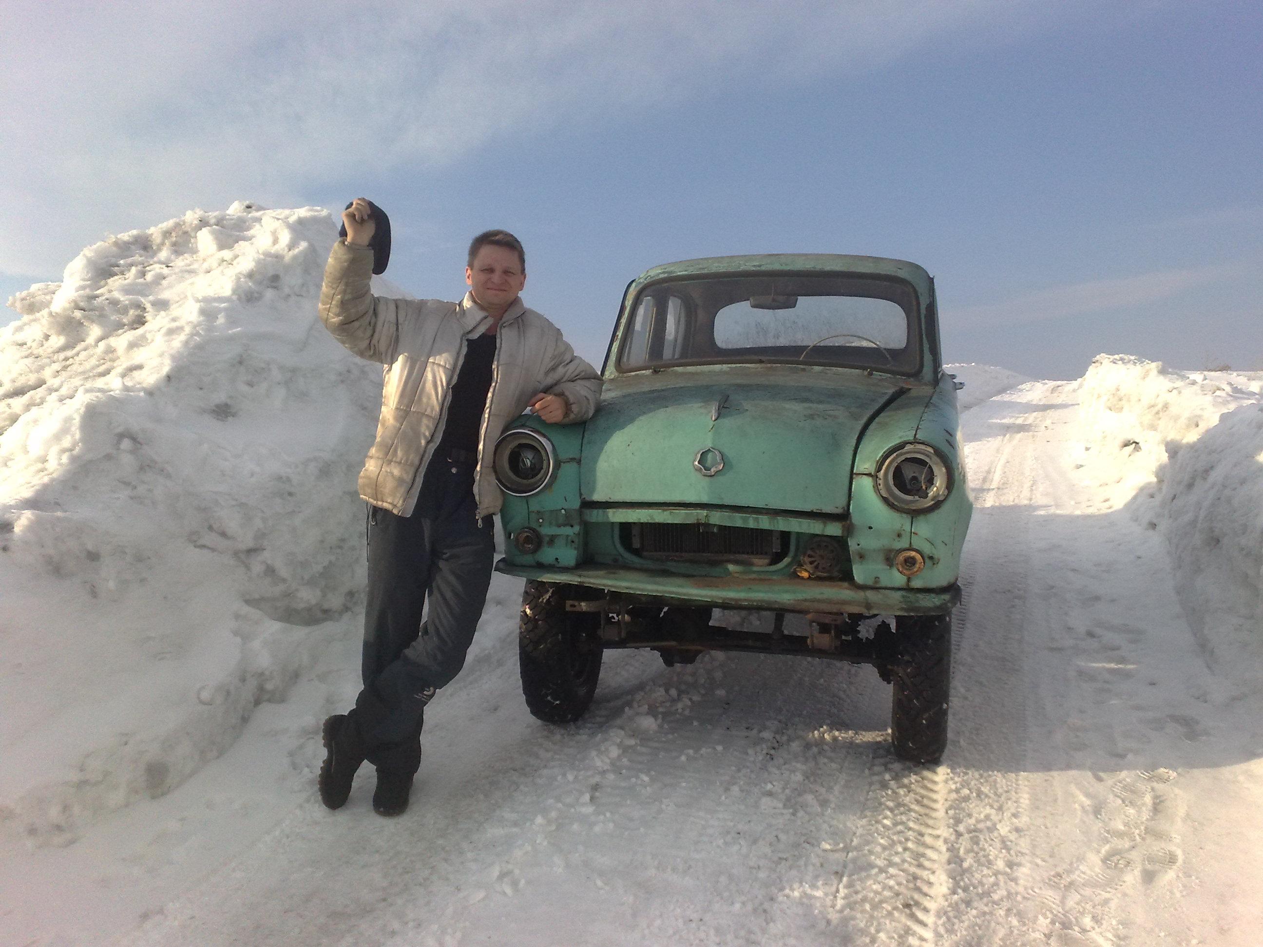 Москвич-410 и его спаситель Евгений Федосов.