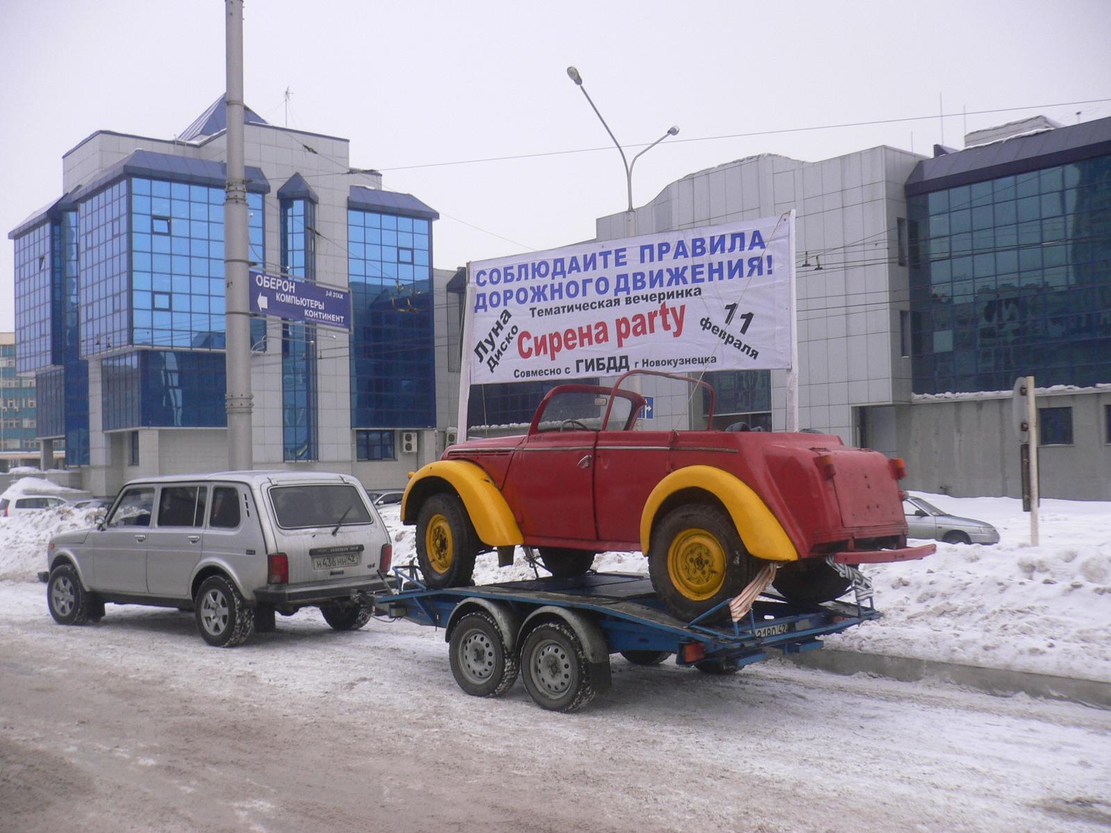 Москвич-401.