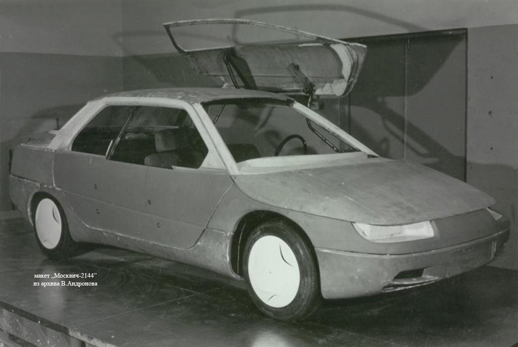 Собранный кузов макета Истры.