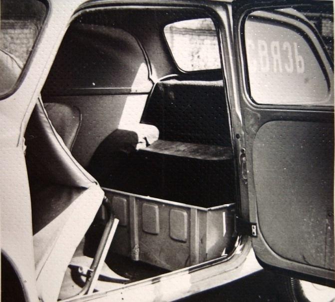 ЗАЗ-965С, фото Горбатого Запорожца-почтальона.