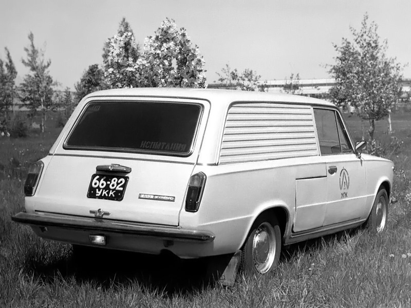 Советский электромобиль ВАЗ-2102Э.