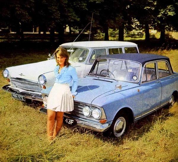 Экспортная Волга - экспортный вариант ГАЗ-22.