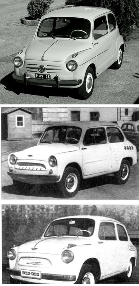 На фото (сверху вниз): Фиат-600, Москвич-444, ЗАЗ-965.