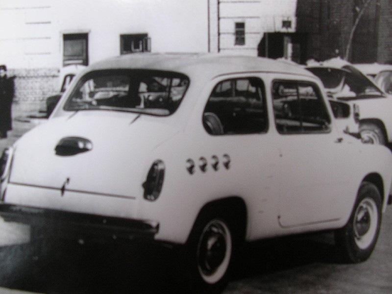 Москвич-444.