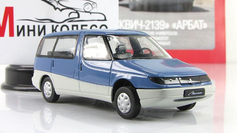 Масштабная модель Москвич - Арбат с неточностью.