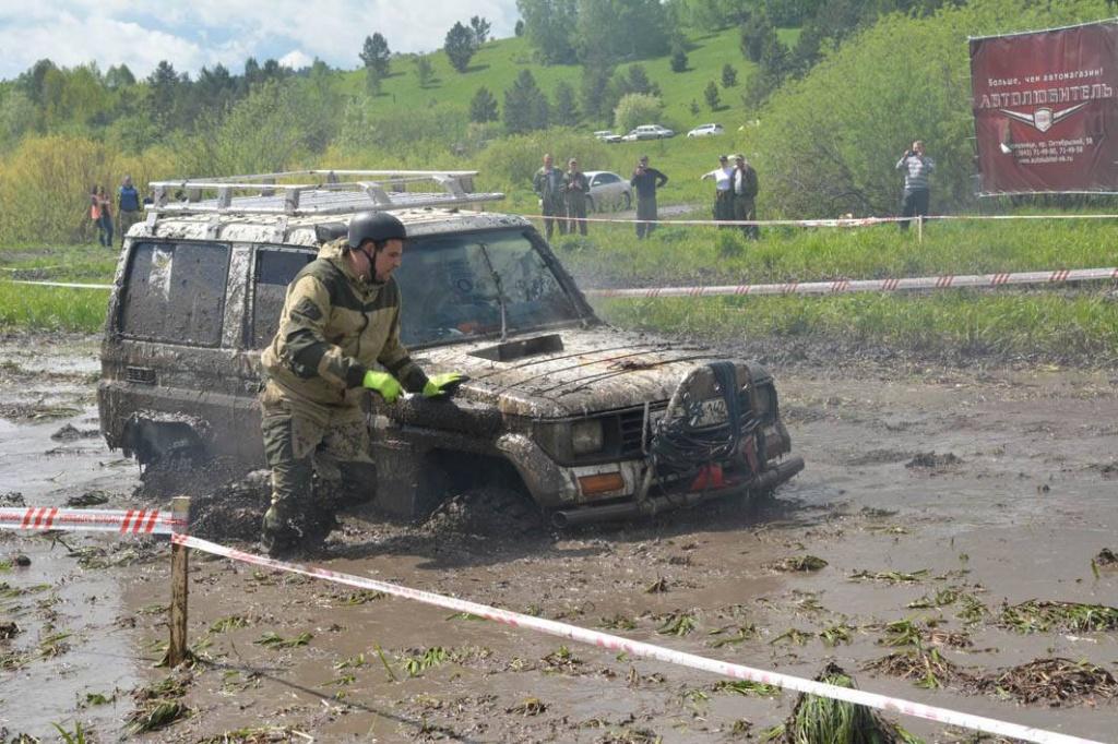 Клуб Экстрим-НК Новокузнецк провел компакт-трофи.